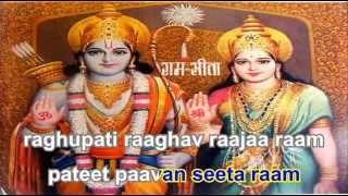 Raghupati Raghaav Raaja Ram karaoke with lyrics