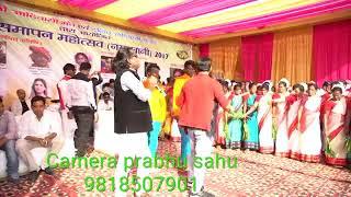 Dilhi me Program ,2017