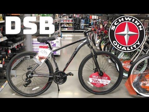 $298 Schwinn DSB Fitness Hybrid Bicycle From Walmart