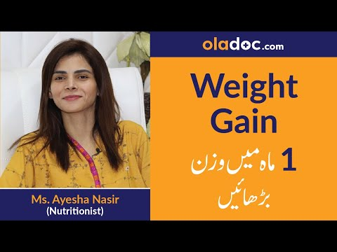 How to Gain Weight Wazan Barhane Ka Tarika Urdu Hindi | What to Eat for Weight Gain Diet Foods Tips