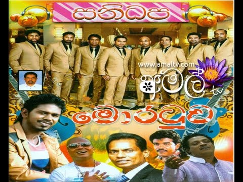 Sanidapa - Live At Moratuwa 2015 - Full Show - WWW.AMALTV.NET
