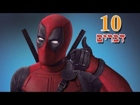 דברים של גיבורי על חלק 2 | 10 מוצרים ברמה גבוהה מאתר אלי אקספרס | Aliexpress Super Heroes