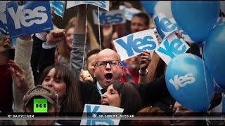 Британский парламентарий: Отделение Шотландии может подорвать брексит