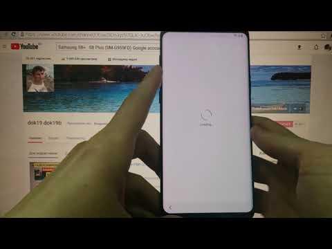 Samsung S8+ FRP Разблокировка Google аккаунта Android 9