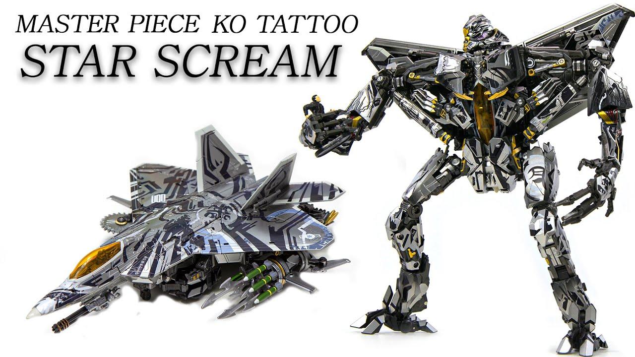 Transformers Movie Masterpiece KO Tattoo StarScream F22 Raptor AirFighter Vehicle Robot Toys