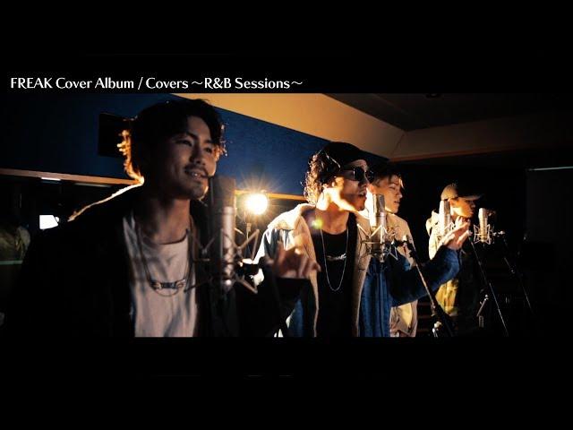 FREAK / LOVE RAIN~恋の雨~(Cover MV Short Ver.)