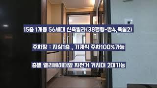 인천 미추홀구 숭의동 더센트로드