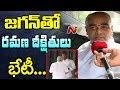 Ramana Deekshitulu Met YS Jagan | Ramana Deekshitulu Face To Face || TTD Controversy | NTV Exclusive