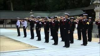 海上自衛隊 大山祇神社 ラッパ奉納