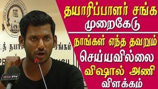 vishal producer council -  Vishal never misused producer council money  tamil news live