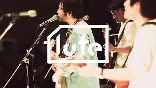 DAX × lute:サニーデイ・サービス「青春狂走曲」