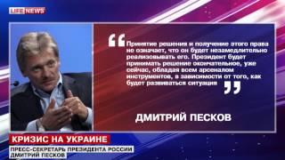 Владимир Путин Россия будет защищать интересы русских на Украине(, 2014-03-03T18:09:36.000Z)