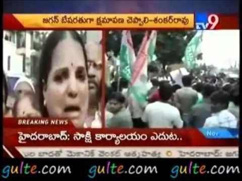 AP Congress mahila leader ganga bhavani over acting over  tv report