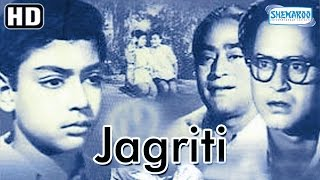 Jagriti (hd) - abhi bhattacharya | mumtaz begum - hindi full movie - (with eng subtitles)