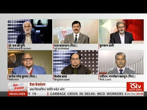 Desh Deshantar - Force in Siachen: Should there be a rethink?