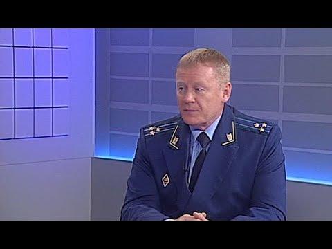 Интервью с заместителем прокурора Челябинской области Вячеславом Тиуновым