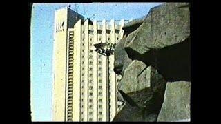 DAS WAR KARL-MARX-STADT [1974/75]