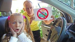 Лиза и правила поведения для детей