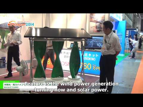 "Solar and wind hybrid power generation system ""SolarMill"" - Tosmo co., ltd."