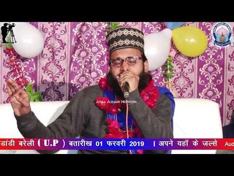 सूफयाना अंदाज़ मे - Saeed Akhtar Jokhanpuri New Islamic Kalam 2019 Full HD