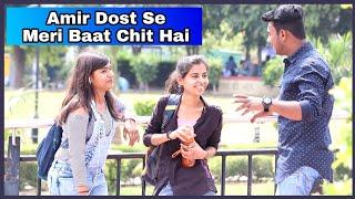 Ameero Ke Sath Uthana Baithana Hai Prank Prank On Public | AKY FILMS |