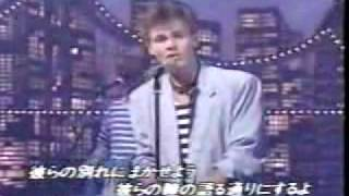 A Ha Manhattan Skyline Live In Tv Japonesa In The 80 S