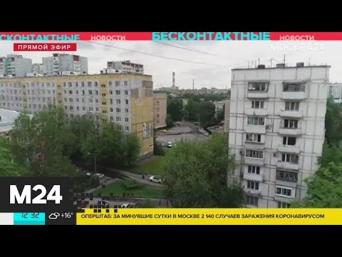 Улицы Москвы опустели из-за COVID-19 - Москва 24