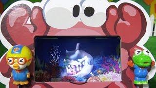 상어로부터 물고기를 지켜라! 4D 아쿠아 큐브에서 물고기 키우기~ ❤ 뽀로로 장난감 애니 ❤ Pororo Toy Video | 토이컴 Toycom