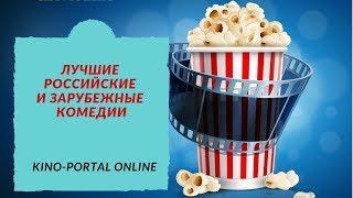 комедия 2017 яна+янко смотреть онлайн бесплатно