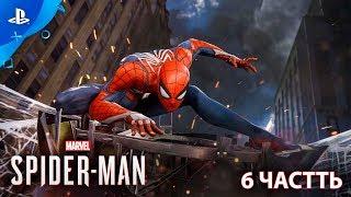 PS4 pro - Человек-Паук - Часть 6