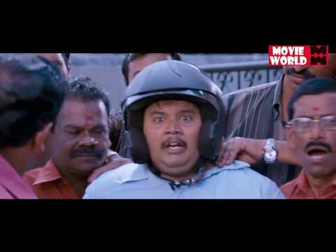 ഈ പ്രായത്തിലും കാണാൻ കൊള്ളാലേ  ..!! | Malayalam Comedy | Jayasurya Latest Comedy Scenes | Comedy