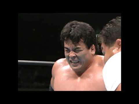 Mitsuharu Misawa vs. Steve Williams (July 28, 1994)