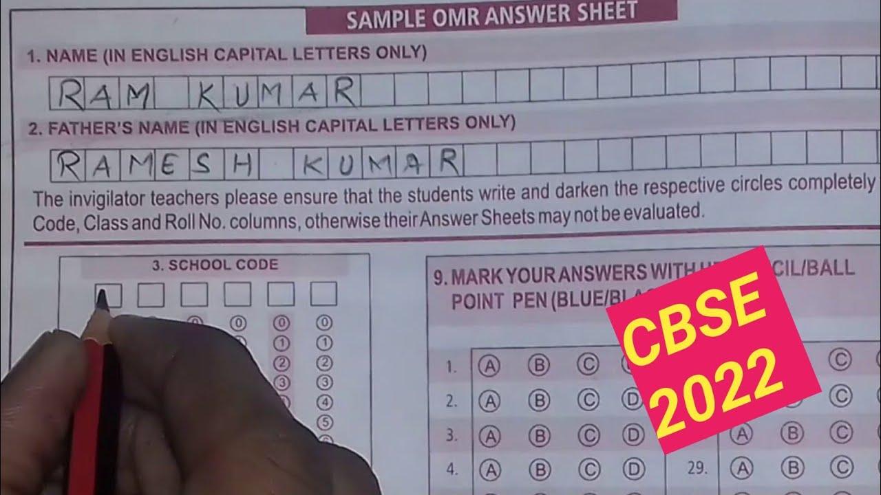 Answer Blank Sheet