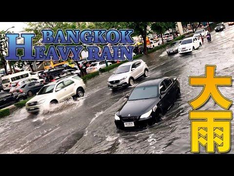 HEAVY RAIN / SIAM , BANGKOK / June,2019