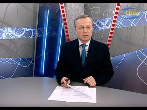 Новости Одессы 18.03.2020