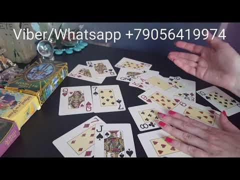 Гадание на короля треф (крести) на игральных картах на ближайшее будущее