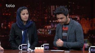 غزل شریفی مهمان ویژه برنامه  قاب گفتگو / Ghazal Sharifi is invited as special guest