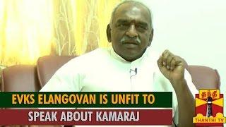 E. V. K. S. Elangovan is Unfit to Speak about Kamaraj : Pon Radhakrishnan