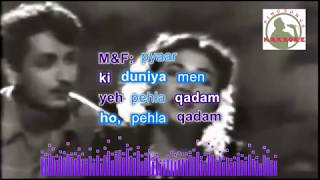 BADE ARMAANON SEY hindi karaoke for Male singers with lyrics