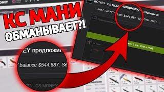 видео Qiwi предложил новый способ оплаты виртуальных игр