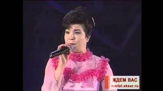 Марийская песня : Ломбо пеледыш