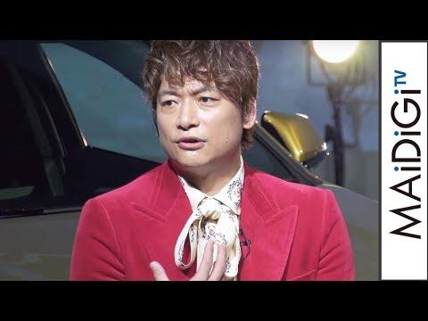 香取慎吾、「新型BMW X2」PV撮影は「やりたい放題」 「新型BMW X2」発表記者会見3