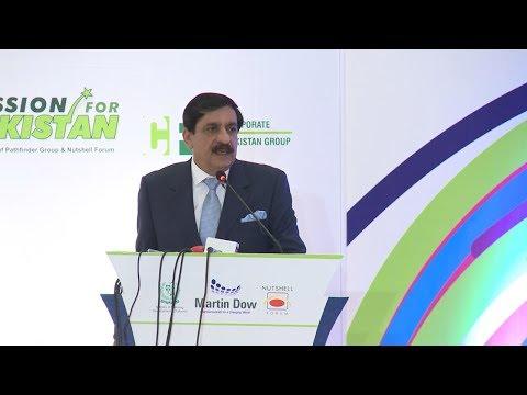 Talk by Lt. Gen. (R) Nasser Khan Janjua @ LEADERS IN ISLAMABAD