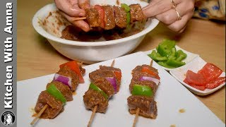 Beef Stick Boti Recipe - How to make Beef Stick Tikka Boti - Kitchen With Amna
