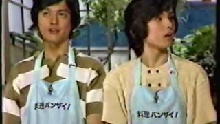 司会:滝田栄 酒井和歌子 ゲスト:京本政樹 加納竜.