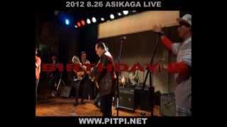 BADEGGS PITPI 、 ジェームス藤木、佐藤秀光、コニー That is my Desire&Bir...