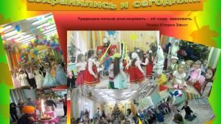 История детского сада №1 г.п. Вороново