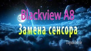 Blackview A8 замена сенсора