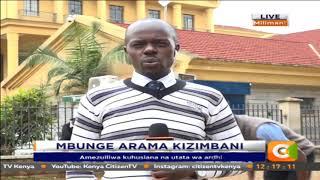 Mbunge Arama kusalia kizimbani #CitizenExtra