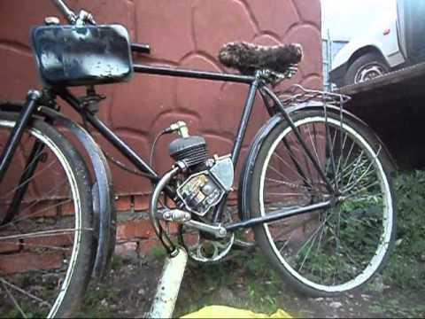 Велосипед с мотором Д8э(Часть1).Motorized Bicycle D8e(Part1) - YouTube